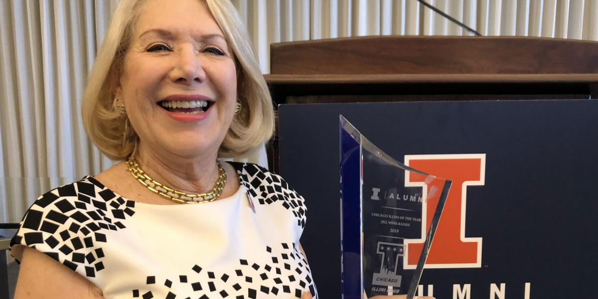 Jill Wine-Banks with Chicago Illini of the Year award